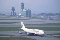 aeroporto de hong kong 2