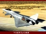 Forca Aérea Chinesa