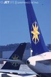 VARIG-767-TAIL