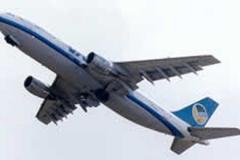 airbus_A_300 VASP